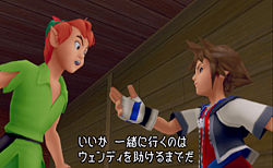 Peter Pan and Sora in Kingdom Hearts